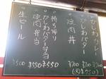 2012-04-19 12.42.56.jpg